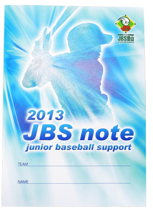 JBSnote02