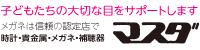 masuda_banner