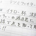 rei_2016_mokuhyou