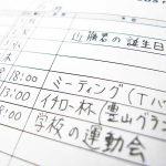 rei_2016_schedule